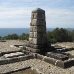 Trial bay gaol – monument